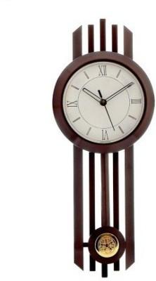 Mobiroy Analog Wall Clock