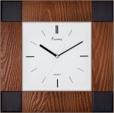 Frankling Analog Wall Clock (Brown, With...