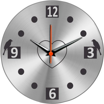 iHomes Analog 25 cm Dia Wall Clock