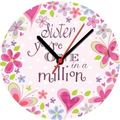 Giftsmate Analog 25.4 cm Dia Wall Clock