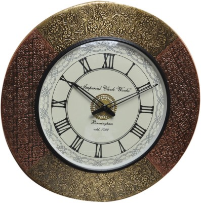 Imperial Analog Wall Clock