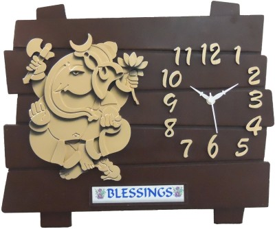 A&A Blessings Analog Wall Clock