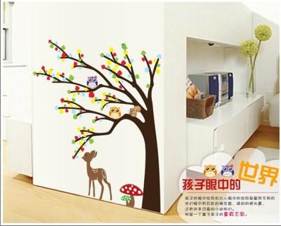 Oren Empower Happy animals tree large wall sticker