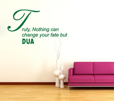 Highbeam Studio Islamic Quote Truly Dua - Small