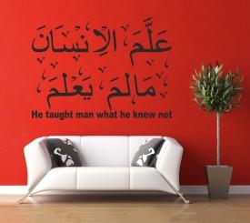 Highbeam Studio Allamal Insaana Islamic Wall Decal Black(Black)