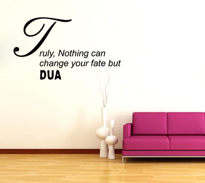 Highbeam Studio Islamic Quote Truly Dua - Medium