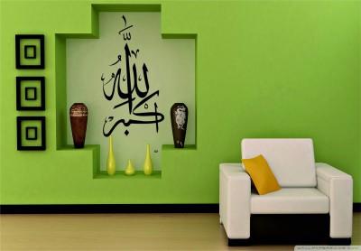 Highbeam Studio Allah-o-Akbar Arabic Islamic Wall Decal