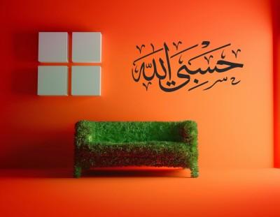 Highbeam Studio Hasbi Allah Islamic Wall Decal (Small)