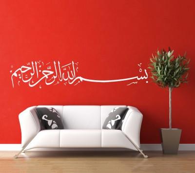 Highbeam Studio Bismillah Islamic Wall Decal (Large)