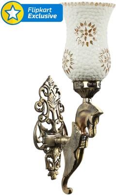Gojeeva Sconce Wall Lamp