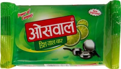 Oswal Washing Bar(Fruit Mix)