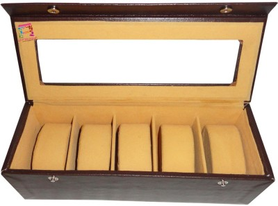 Atorakushon Watch Storage Watch Box(Brown, Holds 5 Watches)