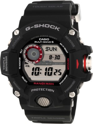 Casio G485 G-Shock Digital Watch - For Men