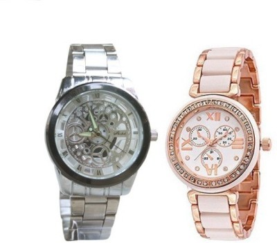 Users TRSLV-IKWHT Analog Watch  - For Men, Women, Girls, Boys, Couple