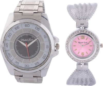 Modish Look MLJW12002 Analog Watch  - For Couple