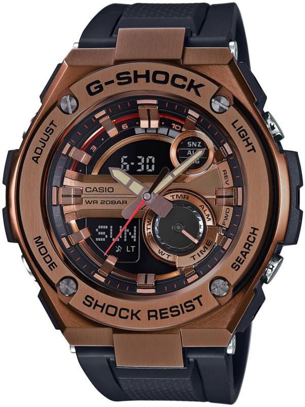 Casio G644 G Shock Analog Digital Watch For Men