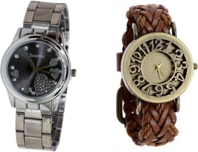 Sooms UY0003 PACK OF 2 MAGNIFICENT WOMEN WATCHES Analog Watch  - For Women