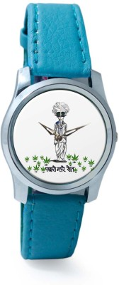 PosterGuy BigOwl Padharo Mahre Khet Women's Analog Wrist Watch-2044034536-RS2-S-TEA Analog Watch  - For Women