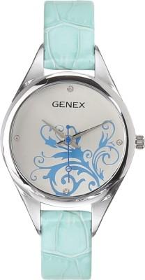 Genex GXSL4051 Carnival Analog Watch  - For Women