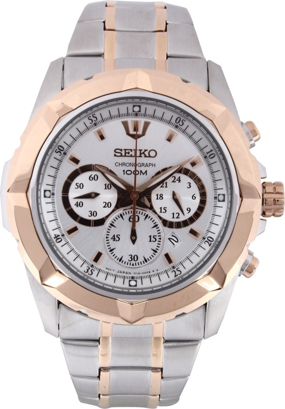 Seiko SRW026P1 Analog Watch For Men WATEFKYFRSE7Q5HQ