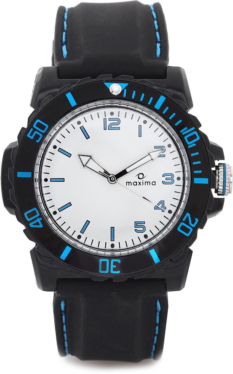 Deals | Maxima, Curren. Watches for Men