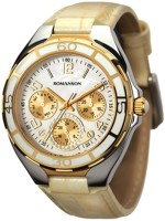 Romanson RL0357UU1CM11G Swiss Quartz Analog Watch  - For Men