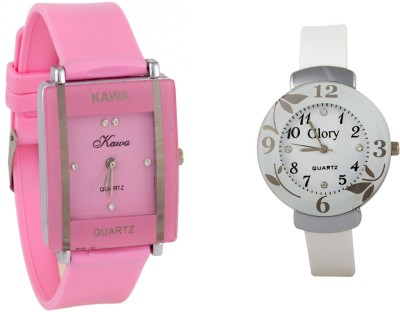 Kawa Addic Combo Of Two Baby Pink And White Analog Watch  - For Women