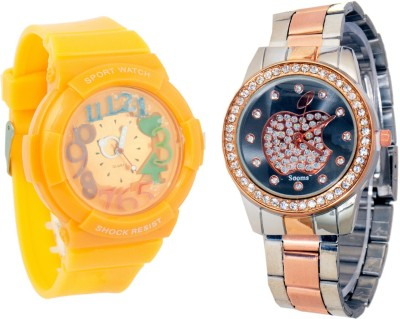 SOOMS LK7667 Analog Watch  - For Boys, Girls