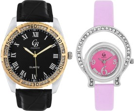 CB Fashion 208-218 Analog Watch - For Couple