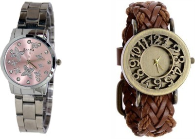 Sooms UY0122 PACK OF 2 MAGNIFICENT WOMEN WATCHES Analog Watch  - For Women