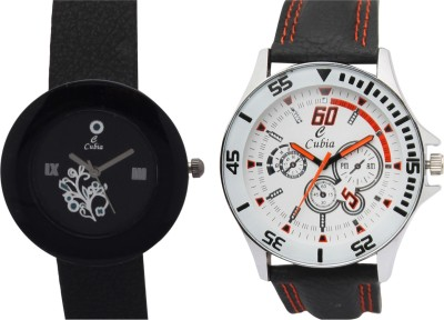 Cubia CUBCW-09 Analog Watch  - For Men, Women