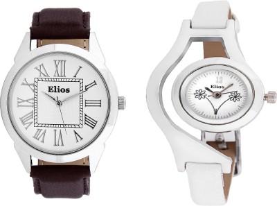 Elios Stunning Trendy Set Analog Watch  - For Men, Women