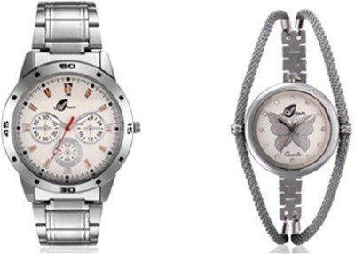Arum AW-042 Analog Watch  - For Couple