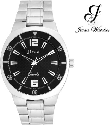 Jivaa JV-4212 Silver Corporate Analog Watch  - For Men, Boys