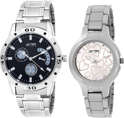 Oxter Elegant CMB-07 Combo Analog Watch  - For Couple