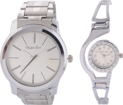 Modish Look MLJW11502 Analog Watch  - For Couple