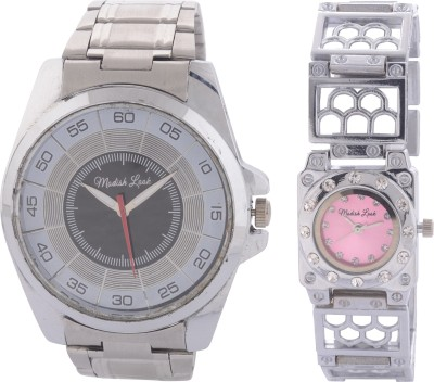 Modish Look MLJW11102 Analog Watch  - For Couple