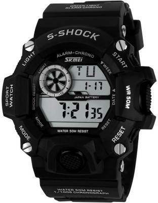 Skmei S043C0 Digital Watch - For Men
