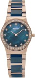 Bering 32426-767 Analog Watch  - For Wom...