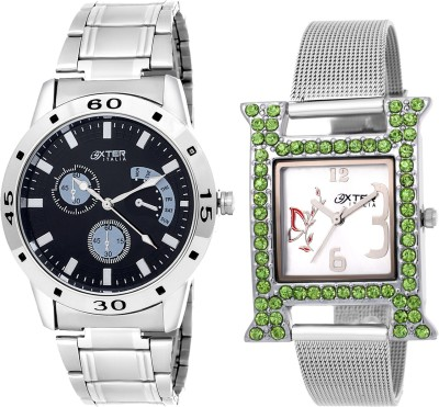 Oxter Elegant CMB-25 Combo Analog Watch  - For Couple