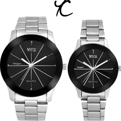 YOUTH CLUB She & Her Combo 707 Analog Watch  - For Couple