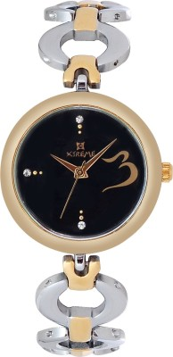 Xtreme XTLC8830BK Analog Watch  - For Women