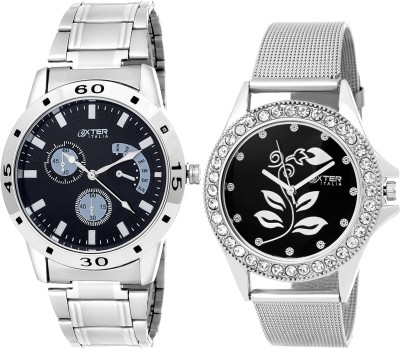 Oxter Elegant CMB-30 Combo Analog Watch  - For Couple