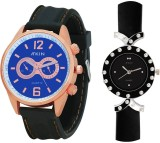 Atkin AT-532 Analog Watch  - For Couple