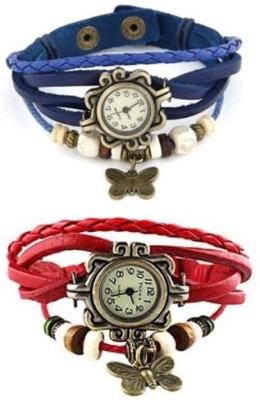Opulent Vintage Butter fly blue-red Analog Watch  - For Girls