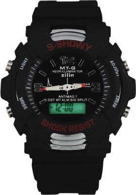 Uqbah Dual Time Sports Analog-Digital Watch  - For Boys, Men