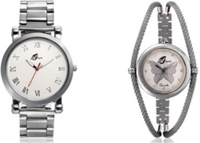 Arum AW-010 Analog Watch  - For Couple