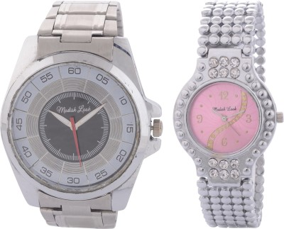 Modish Look MLJW10902 Analog Watch  - For Couple