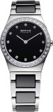 Bering 32430-742 Analog Watch  - For Wom...