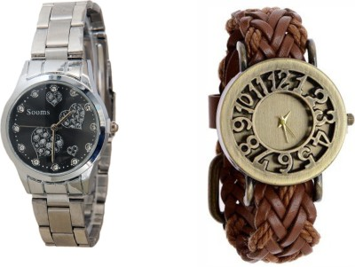 Sooms UY0868 PACK OF 2 MAGNIFICENT WOMEN WATCHES Analog Watch  - For Women